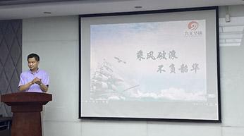 北京九汇华纳产权经纪有限公司