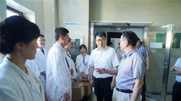 上海市动物疫病预防控制中心
