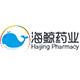 南京海鲸药业有限公司