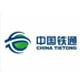 中国铁通集团有限公司玉林分公司