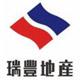 广东瑞丰地产集团