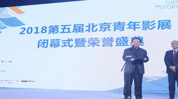 北京文化发展基金会