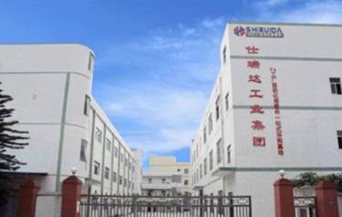 深圳仕瑞达自动化设备有限公司