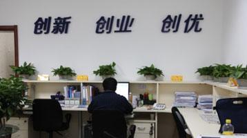 宁夏青年社会创新发展中心